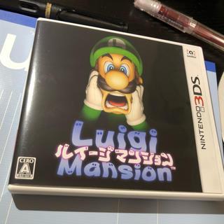 ニンテンドー3DS - ルイージマンション1 Luigi Mansion 3DSソフト
