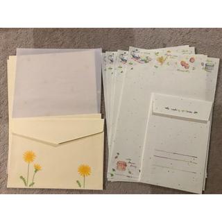ベルメゾン(ベルメゾン)のレターセット 千趣会(カード/レター/ラッピング)