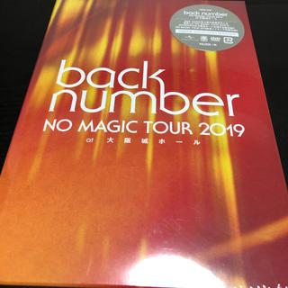 バックナンバー(BACK NUMBER)のbacknumber 大阪城ホール2019 ライブDVD(ミュージック)