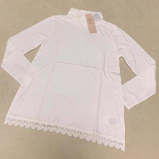サマンサモスモス(SM2)の新品 サマンサモスモス トップス(Tシャツ(長袖/七分))