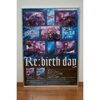 Roselia 直筆 サイン 入り ポスター Re:birthday(サイン)