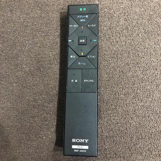 ソニー(SONY)のSONY純正 無線方式リモコンRMF-JD015(テレビ)