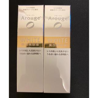 アルージェ(Arouge)のArouge 美白美容液✖️2(美容液)