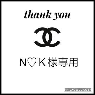 N♡K様(シール)