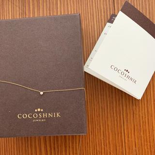 ココシュニック(COCOSHNIK)のcocoshnik  ココシュニック ネックレス k18(ネックレス)