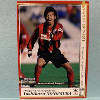 WCCF 17-18 JATLE-RE ヨシカズ ノノムラ(野球/サッカーゲーム)