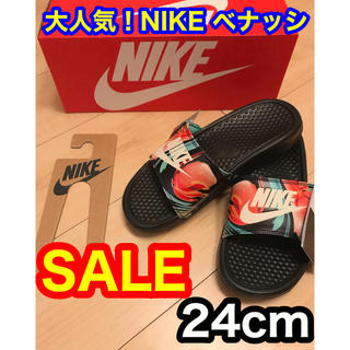 【大人気】ナイキ べナッシ サンダル 24cm 新品未使用