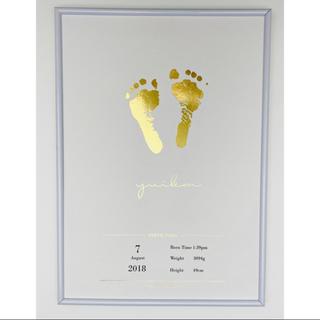 0歳用 手形 足形 スタンプ アート ポスター ゴールド(手形/足形)