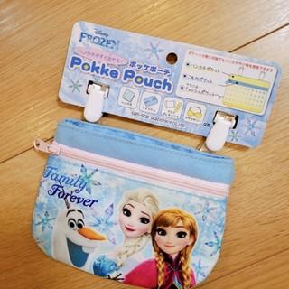 アナトユキノジョオウ(アナと雪の女王)の新品 移動ポケット アナ雪 お値下げ不可になります。(キャラクターグッズ)
