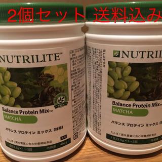 アムウェイ(Amway)のアムウェイ 抹茶プロテイン 2個セット 賞味期限ながい 1年超!(プロテイン)
