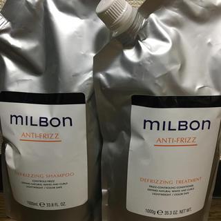 ミルボン - グローバル ミルボン アンチフリッズ