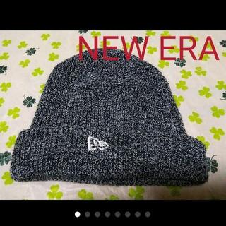 ニューエラー(NEW ERA)のニューエラ ニット帽 ビーニー NEWERA ネイビー アンダーアーマー ナイキ(ニット帽/ビーニー)