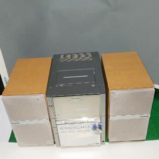 パナソニック(Panasonic)のPanasonic/CD/MD/FMカセットオーディオ(その他)