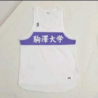MIZUNO - 駒沢大学ユニフォーム!ランニングシャツ!