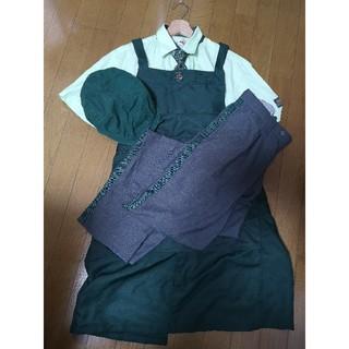 モスバーガー - 激レア モスバーガー 制服 5点セット 正規品 飲食店 企業もの スラックス