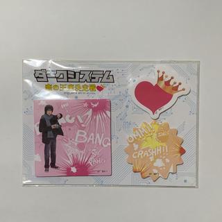 ヘイセイジャンプ(Hey! Say! JUMP)のダークシステム~恋の王座決定戦~ 八乙女光(アイドルグッズ)