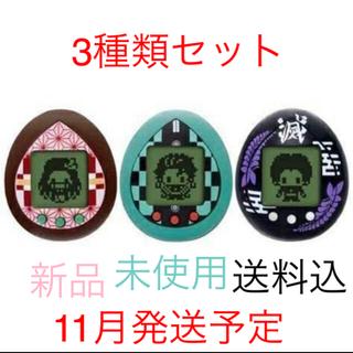 BANDAI - きめつたまごっち 3種類セット 鬼滅の刃 きめつっち 新品未使用 11月1~発送