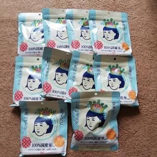 イシザワケンキュウジョ(石澤研究所)の石澤研究所.😍😍 お米のマスク 10枚入り×20セット(パック/フェイスマスク)