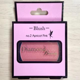 ダイヤモンドビューティー(Diamond Beauty)のDiamond  Blush(チーク)