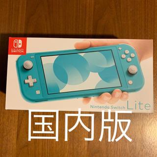 任天堂 - 新品未使用 国内版 Nintendo Switch lite ターコイズ