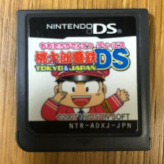 ニンテンドーDS(ニンテンドーDS)の桃太郎電鉄DS TOKYO&JAPAN(家庭用ゲームソフト)