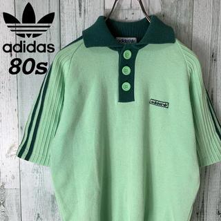 アディダス(adidas)のアディダス 80s ビンテージ デサント ポロシャツ 緑(ポロシャツ)
