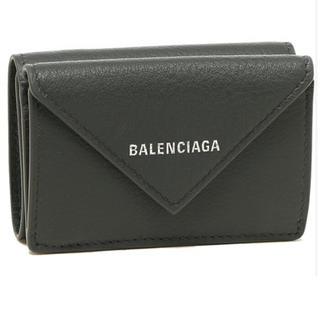 バレンシアガ(Balenciaga)のお買い得 正規品 激安レア バレンシアガ 三つ折り財布 大人気 送料無料 グレー(財布)