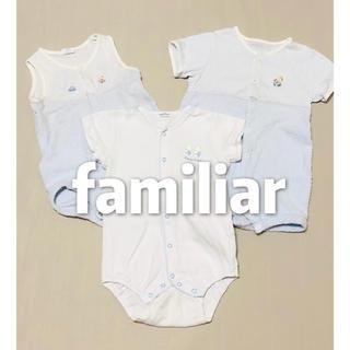 familiar - ファミリア FAMLILAR ロンパース 3点セット 60 70 80