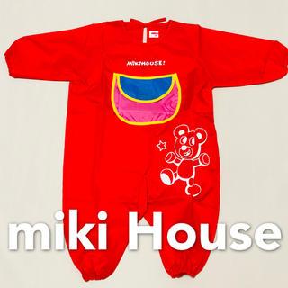mikihouse - ミキハウス MIKIHOUSE レトロ 希少 全身用エプロン つなぎ レア 新品