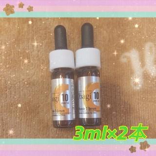 オバジ(Obagi)のオバジC10セラム 3ml 2本セット(美容液)