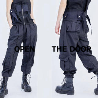 open the door パンツ
