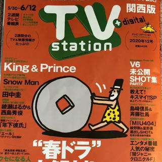 TVstation King&Prince