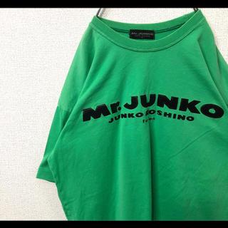Mr.Junko - Mr.JUNKO Tシャツ 緑 グリーン ビッグロゴ  M 90s