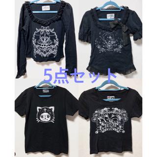 エイチナオト(h.naoto)のh.NAOTO系 Tシャツ 5点セット(Tシャツ(半袖/袖なし))
