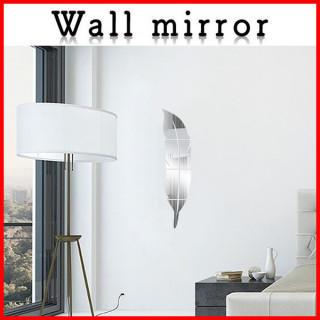 ウォール ステッカー ミラー 羽根型 フェザー 壁紙 インテリア 模様替え 姿見(壁掛けミラー)