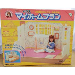 Takara Tomy - リカちゃんハウス マイホームプラン