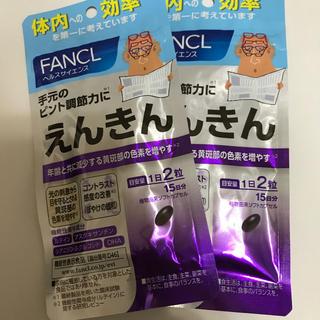 ファンケル(FANCL)のファンケル えんきん 15日✖️2 ルテイン(その他)