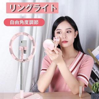 【送料込み】LED リングライト 撮影用ライト USB給電 10段階調光 ピンク(自撮り棒)