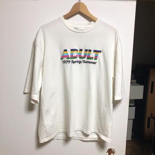 Jieda - DAIRIKU adult tシャツ 19ss