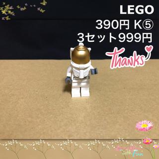 Lego - LEGO レゴブロック K⑤ ミニフィグ 宇宙飛行士 スペース