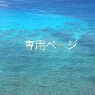 スコットクラブ(SCOT CLUB)のmaypolの gold☆ジュートのサンダル 23.5(サンダル)