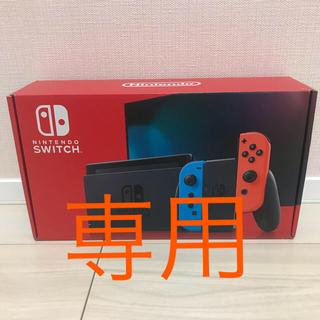 Nintendo Switch - 新型 Nintendo Switch  ネオンブルー