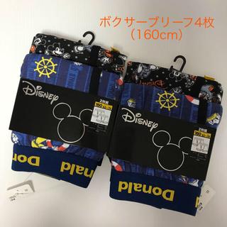ディズニー(Disney)の新品☆ Disney ミッキー ボクサーブリーフ 2枚組2セット(160cm)(下着)