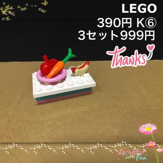 Lego - LEGO レゴフレンズ K⑥ 食材 ホットドッグ リンゴ ニンジン