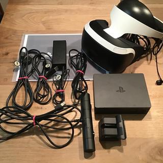 PlayStation VR - PlayStation  VR  cuh-zvr2