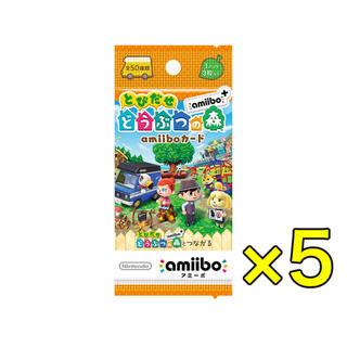 任天堂 - amiibo アミーボ カード どうぶつの森 新品未開封 5パック セット