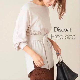 ディスコート(Discoat)のDiscoat ⭐️新品⭐️ ベルト付きチュニック ライトグレー(Tシャツ(長袖/七分))