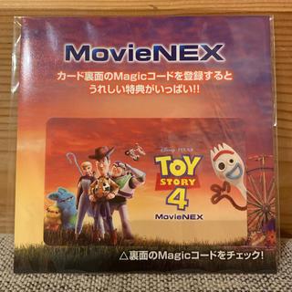 ディズニー(Disney)のディズニー トイ・ストーリー4 MOVIENEX マジックコード(キッズ/ファミリー)
