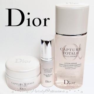 Dior - 【Dior】☆新製品☆ カプチュール トータル セル ENGY トライアルセット