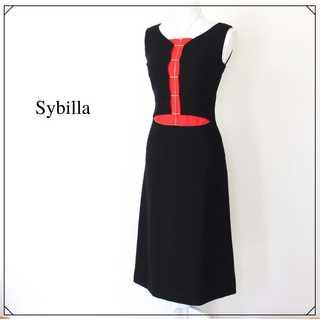 シビラ(Sybilla)のシビラ★ホコモモラ チェーン ノースリーブドレスワンピース 黒×赤 インナー M(ロングドレス)